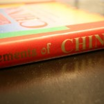 elements-of-china-coffee-book-1